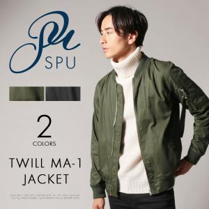 【セール対象】メンズ ジャケット メンズファッション ツイル MA-1 ジャケット SPU スプ spu