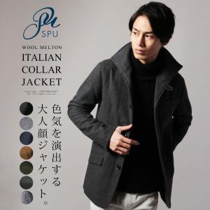 【セール対象】秋冬 イタリアンカラー ジャンパー・ブルゾン アウター メンズファッション メルトン ウール spu
