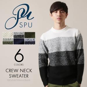 【セール対象】メンズ ニット ポップコーン編み クルーネック セーター|spu
