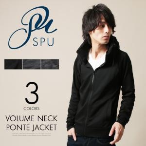 ボリュームネック ジャケット メンズ ハイゲージ ポンチ 素材|spu
