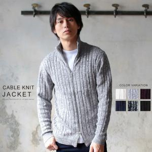 メンズ ジャケット ジップアップ コットン ケーブル|spu