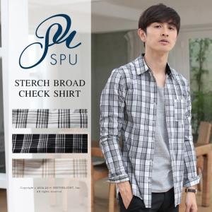 チェックシャツ メンズ 長袖 ストレッチ ブロード|spu