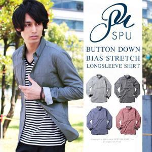 シャツ メンズ 長袖 杢調 ボタンダウン|spu