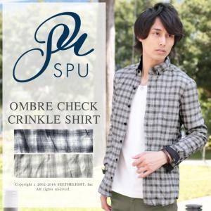 シャツ メンズ クリンクル加工(しわ加工) オンブレ ウインドペン 長袖|spu