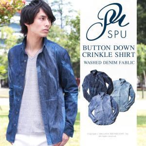 デニムシャツ メンズ クリンクル加工 ( しわ加工 ) 長袖|spu