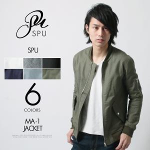 【特別価格】 MA-1 ジャケット メンズ 春 綿麻 ストレッチ SPU スプ|spu