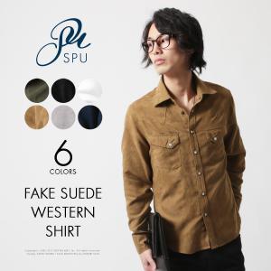 メンズ シャツ 春 メンズファッション フェイクスエード ウエスタン 長袖 シャツ SPU スプ|spu