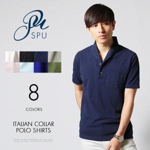 【セール対象】メンズ 春夏 鹿の子イタリアンカラー半袖ポロシャツ SPU スプ|spu