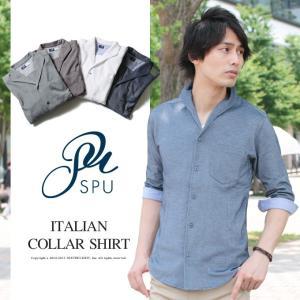 【特別価格】 イタリアンカラー オックス 鹿の子 7分袖 シャツ メンズ SPU スプ|spu