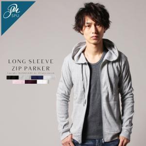 ジップアップ パーカ トップス メンズファッション ランダムテレコ 長袖 ジップ パーカー SPU スプ|spu