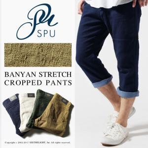 クロップドパンツ メンズ BIGSMITH ビッグスミス パンツ メンズファッション 春 夏 バニラン ストレッチ 日本製 SPU スプ|spu
