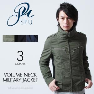 秋冬 メンズファッション リブ 切り替え ボリュームネック ミリタリー ジャケット|spu