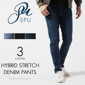 国産 日本製 デニム メンズ パンツ メンズ ストレッチ ス...