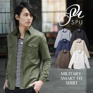 シャツ メンズ ライトツイル スマートフィット レギュラーカラー ミリタリー シャツ SPU スプ|spu