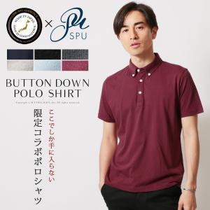 別注 ポロシャツ メンズ 父の日 日本製 コーマ天竺 ボタンダウン UPSCAPE AUDIENCE SPU アップスケープオーディエンス スプ|spu