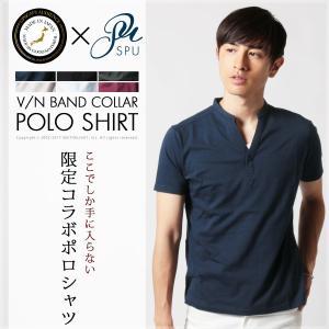 ポロシャツ メンズ 父の日 SPU別注 日本製 30コーマVネック バンドカラー Upscape Audience×SPU アップスケープオーディエンス|spu