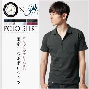 日本製 別注 ポロシャツ 30コーマショートポイント Upscape Audience×SPU 父の日|spu