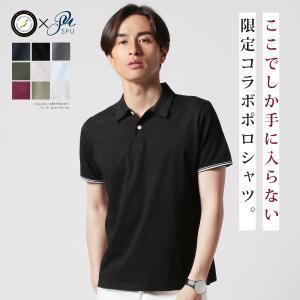 【セール対象】メンズ ポロシャツ メンズファッション 父の日 SPU別注 日本製 コーマ天竺 ライン ポロ UPSCAPE AUDIENCE SPU アップスケープオーディエンス スプ|spu