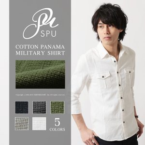 【特別価格】 SPU コットンパナマ織ミリタリーデザイン7分袖シャツ|spu