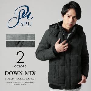 【セール対象】ツイード ダウンジャケット メンズ アウター コート 防寒 SPU スプ spu