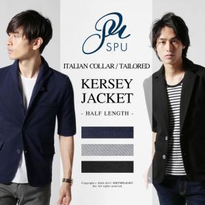 【特別価格】 メンズ ジャケット 春 メンズファッション カルゼ イタリアンカラー 5分袖 テーラードジャケット SPU スプ|spu