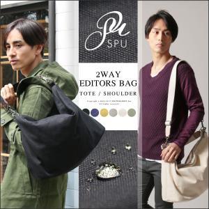 【セール対象】撥水 テフロン加工 エディターズバッグ メンズ バッグ ユニセックス キャンバス 2WAY SPU スプ|spu