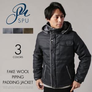 メンズ アウター 秋 冬 春 メンズファッション フェイク ウール パイピング 中綿 フード 脱着 アウター ジャケット SPU スプ|spu