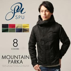 【セール対象】メンズ マウンテンパーカー メンズファッション 裏ボア タスラン マウンテン パーカー SPU スプ spu