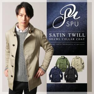 ショールカラー コート メンズ 秋 春 サテン ツイル  SPU スプ ミドル丈|spu