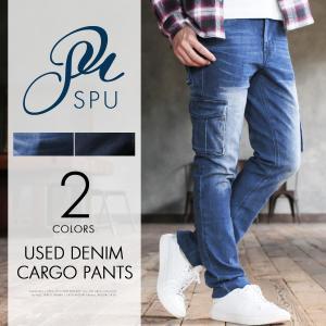 USED加工スリムテーパードデニムカーゴパンツ メンズ SPU スプ|spu