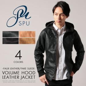 メンズ ジャケット メンズファッション フェイクレザー スエード ボリュームフード ライダース ジャケット SPU スプ|spu