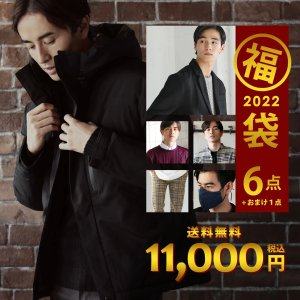 福袋 2018 メンズファッション SPU 7点入り 新春福...