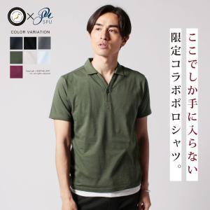 UPSCAPE AUDIENCE-SPU SPU別注 日本製30コーマ天竺Vネック半袖ポロシャツ|spu