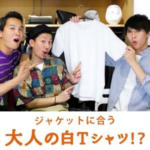 【セットアップ同時購入で1枚無料】Tシャツ カットソー メンズ 日本製 シルケット クルー ネック 半袖 白 Tシャツ THE STANDARD by SPU スプ SPUチャンネル spu