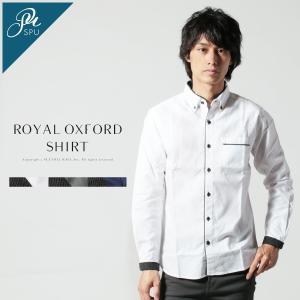 シャツ メンズ ビジネス ビジカジ オックスフォードシャツ オックスシャツ ロイヤルオックス ボタンダウンシャツ 長袖 スプ SPU|spu