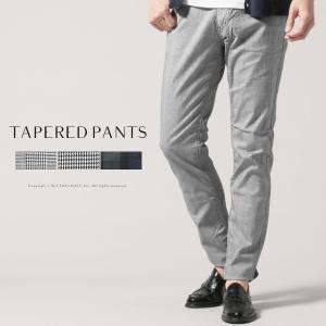 テーパードパンツ 日本製 メンズ  アンクルパンツ 先染め ストレッチ 長ズボン チェック スリム シンプル 美シルエット SPU スプ|spu