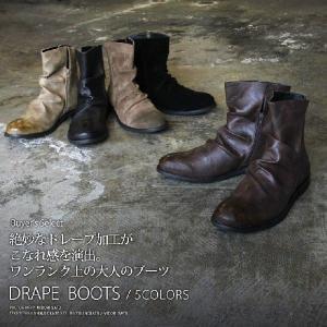 PUレザー / フェイク スウェード  ドレープ ブーツ Buyer¥'s Select|spu