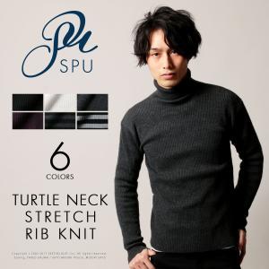 メンズ ニット メンズファッション タートル ネック ストレッチ リブ ニット Buyer's Select バイヤーズセレクト spu