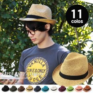 【セール対象】ペーパー ハット メンズ 帽子|spu