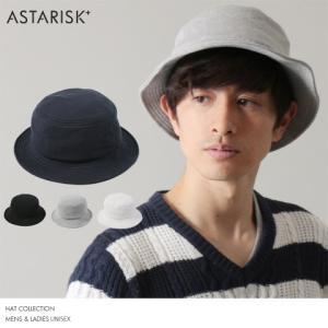 【セール対象】スウェット生地 バケットハット サファリハット 帽子 メンズ レディース ユニセックス|spu