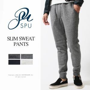 【セール対象】スウェット パンツ メンズ イージー パンツ メンズ ボトムス 裏毛 ストレッチ|spu