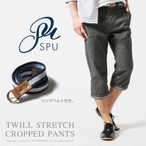 パンツ メンズ クロップド丈 クロップドパンツ ストレッチ リバーシブル ベルトセット|spu
