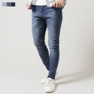 メンズ ジーンズ メンズファッション キャロットフィット 5ポケット デニムパンツ Buyer's Select バイヤーズセレクト ストレッチ|spu