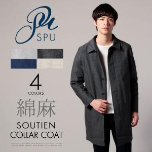 メンズ コート メンズファッション 綿麻 ナノテック ステンカラー コート ライトコート Buyer's Select バイヤーズセレクト spu