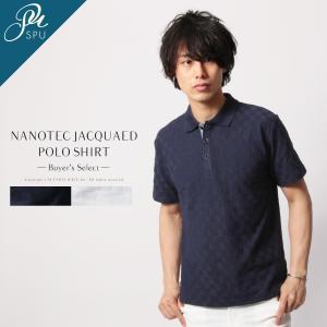 ポロシャツ メンズ ナノテック加工 抗菌加工 プレミアムナノテック ジャガード 半袖 ポロシャツ  Buyer's Select バイヤーズセレクト|spu