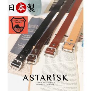 日本製栃木レザースライドベルト|spu