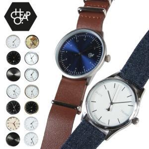 腕時計 メンズ Cheapo チーポ シーポ 北欧 アナログ レザー NATO ベルト クォーツ|spu