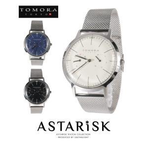 日本製 マルチカレンダー クォーツ メッシュ 腕時計 TOMORA トモラ メンズ 男性 プレゼント|spu