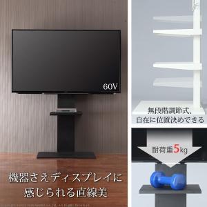 テレビ台 テレビラック 壁よせTVスタンド 専用棚板 テレビスタンド|spuler|02