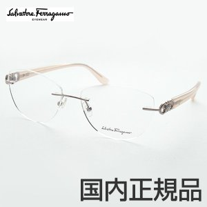 フェラガモ 度付き SF2140R-601-55 クラシカル 細身 フォーマル めがね 伊達眼鏡 ファッション おしゃれ Salvatore Ferragamo ふちなし 高級感 ツーポイント|squacy